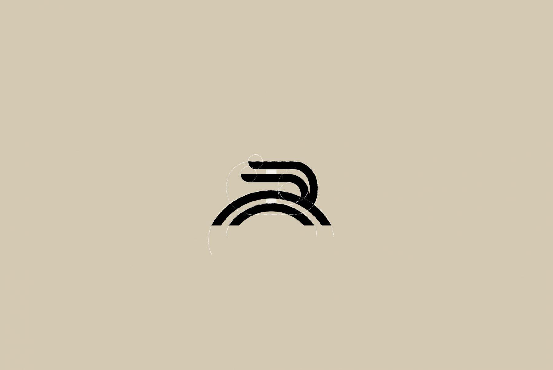 Web Coffee Monogram design